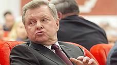 Суд в Киеве заочно осудил бывшего полпреда президента России в Крыму на 13 лет