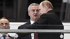 Путин пообещал «не забирать» из Крыма главу республики Аксенова
