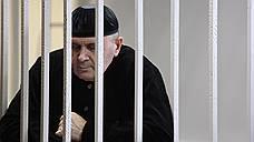 Оюба Титиева приговорили к четырем годам колонии-поселения