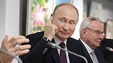 Путин попросил военных в Балаклавской бухте потесниться ради яхт