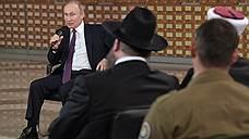 Действия властей Украины вызывают у Путина оторопь и недоумение
