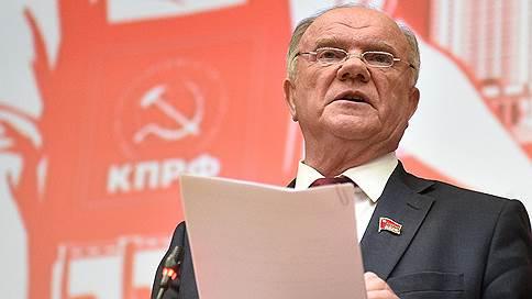 Геннадий Зюганов не собирается уходить с поста главы КПРФ