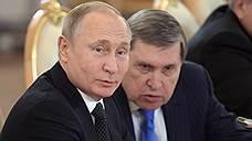 Путин связал отмену виз между Россией и Турцией с урегулированием в Сирии