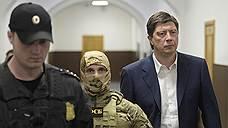 Суд назначил экс-владельцу банка «Югра» Хотину домашний арест