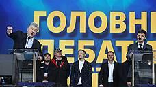 Дебаты Петра Порошенко и Владимира Зеленского. Главное