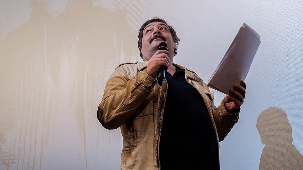 Писатель Дмитрий Быков