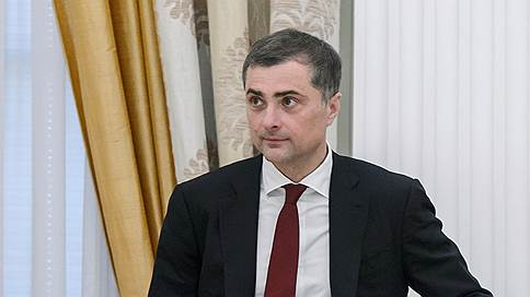 Сурков назвал справедливым упрощение выдачи паспортов РФ жителям Донбасса