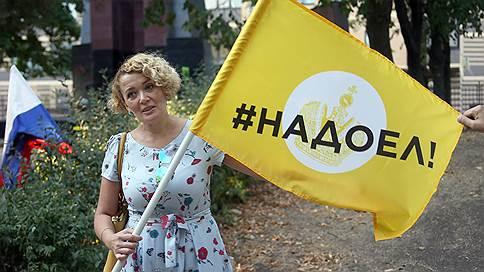 Арестованная активистка Анастасия Шевченко пойдет на выборы в Ростовскую гордуму