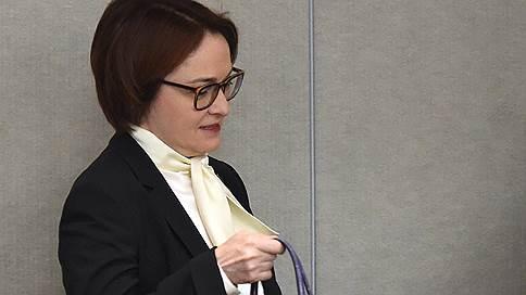 Выступление Эльвиры Набиуллиной в Госдуме. Основные тезисы