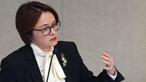 Глава ЦБ выступила против запрета микрофинансирования