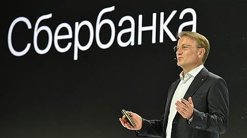 Герман Греф переизбран главой Сбербанка