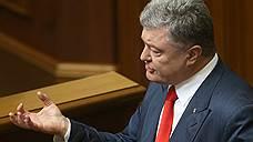 На Украине начали новое расследование против Порошенко
