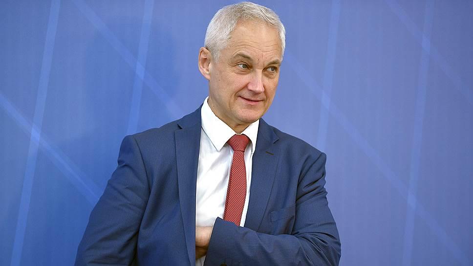 Помощник президента Андрей Белоусов