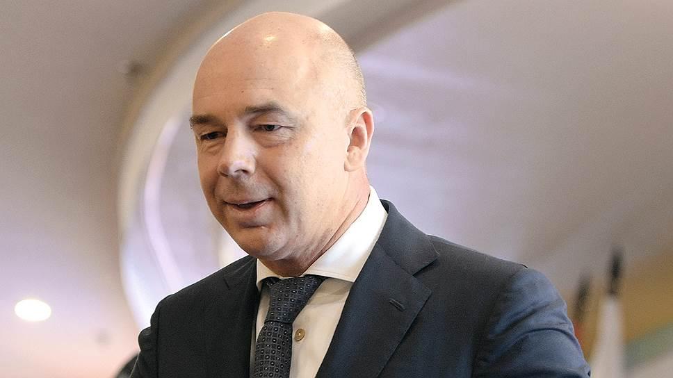 Министр финансов и первый вице-премьер Антон Силуанов