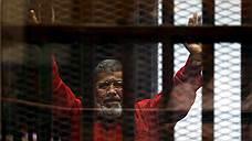 Бывший президент Египта Мохаммед Мурси умер в суде
