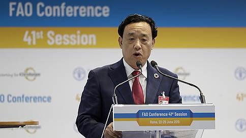 Продовольственную организацию ООН впервые возглавил представитель Китая
