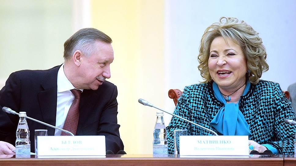 Врио губернатора Санкт-Петербурга Александр Беглов и председатель Совета федерации Валентина Матвиенко