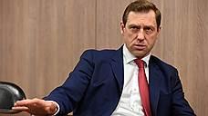 Экс-глава «Росгеологии» Панов назначен первым вице-президентом Газпромбанка