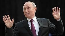 Путин считает, что либеральная идея изжила себя