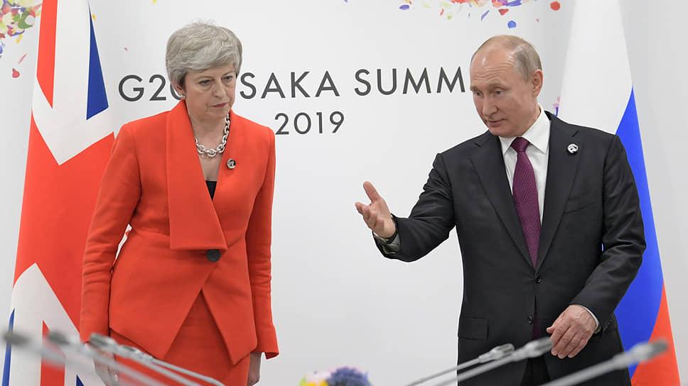 Премьер-министр Великобритании Тереза Мэй и президент России Владимир Путин