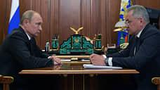 Президент России Владимир Путин (слева) и министр обороны Сергей Шойгу
