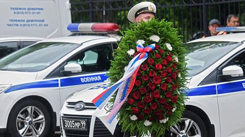 В Санкт-Петербурге простились с погибшими при пожаре на глубоководной станции