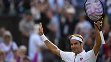 Федерер вышел в полуфинал Wimbledon