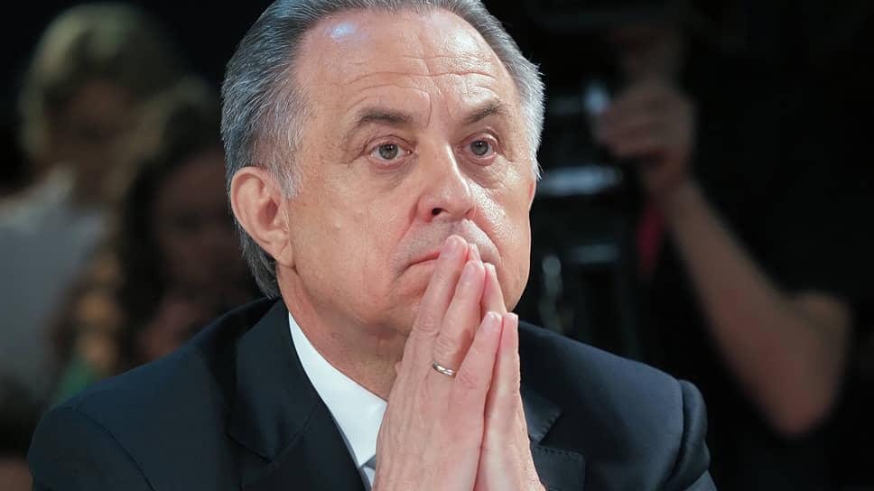 Вице-премьер России Виталий Мутко