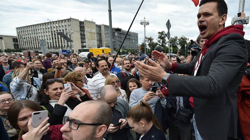 14 июля на встречу кандидатов в депутаты Мосгордумы с избирателями в Новопушкинском сквере пришли около 1 тыс. человек На фото: кандидат в депутаты Мосгордумы Илья Яшин (крайний справа)