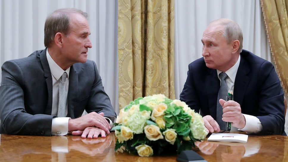 Глава политсовета украинской партии «Оппозиционная платформа — за жизнь» Виктор Медведчук и президент России Владимир Путин