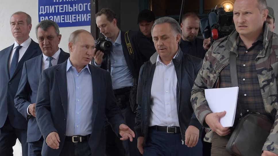 Президент России Владимир Путин и вице-премьер России Виталий Мутко