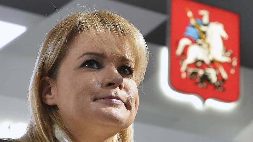 Первый заместитель мэра Москвы Наталья Сергунина