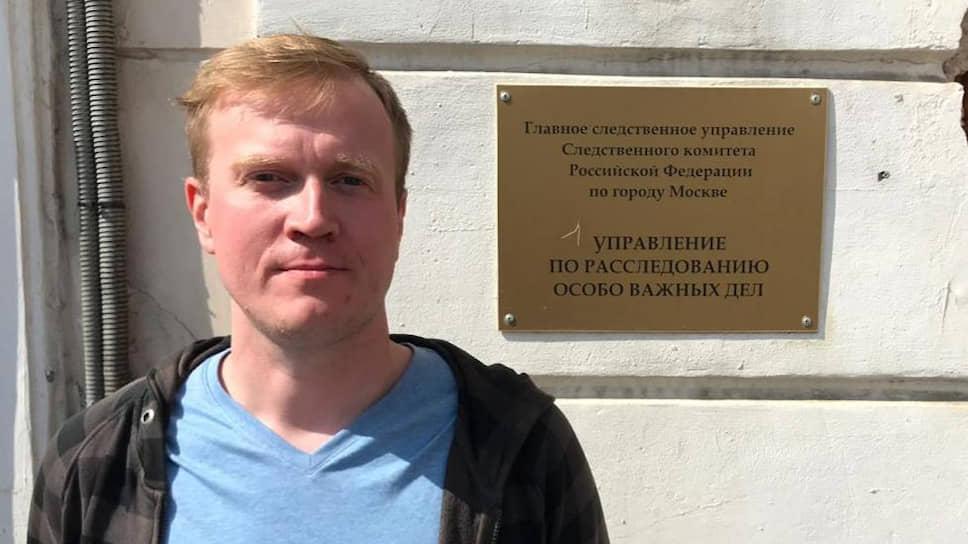 Обвиняемый по уголовному делу о массовых беспорядках в Москве Сергей Фомин