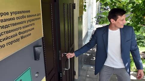 Мосгорсуд подтвердил законность отказа Гудкову в регистрации на выборы в Мосгордуму