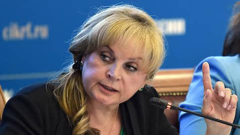 Памфилова пригласила «критиков позиции» ЦИКа на заседание экспертного совета