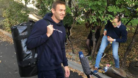 Навальный вышел на свободу после 30 суток ареста