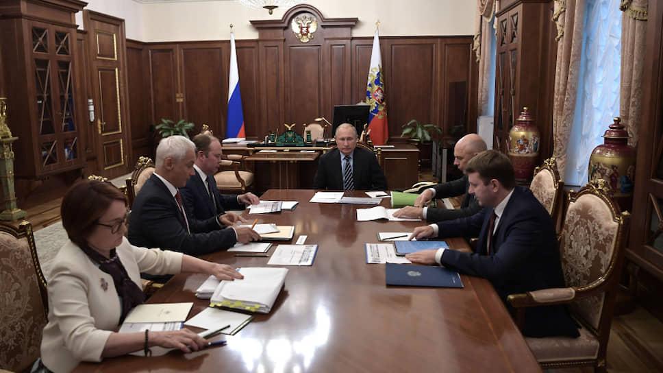Совещание по экономическим вопросам у президента России Владимира Путина