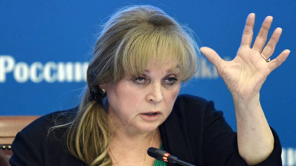 Памфилова прогнозирует незапланированные выборы губернаторов в 2020 году -  Новости – Политика – Коммерсантъ