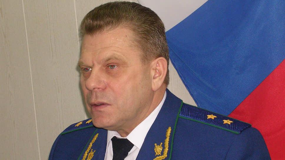 Экс-прокурор Пермского края Александр Кондалов