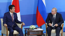 Абэ — Путину: Владимир, давай заключим мирный договор