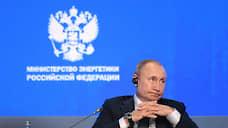 Путин не видит фундаментальных оснований для колебаний цен на нефть