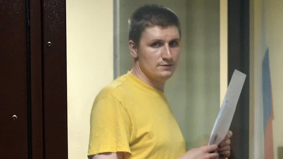 Осужденный Владислав Синица