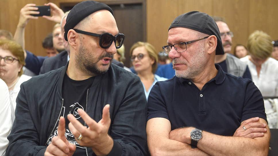 Художественный руководитель «Гоголь-центра» Кирилл Серебренников (слева) и бывший директор «Гоголь-центра» Алексей Малобродский