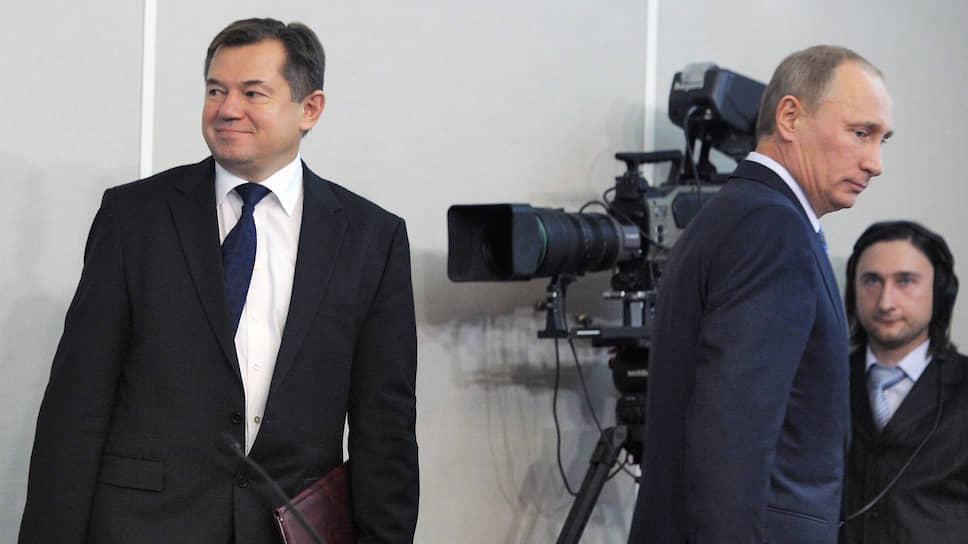 Министр по интеграции и макроэкономике Евразийской экономической комиссии Сергей Глазьев (слева) и президент России Владимир Путин