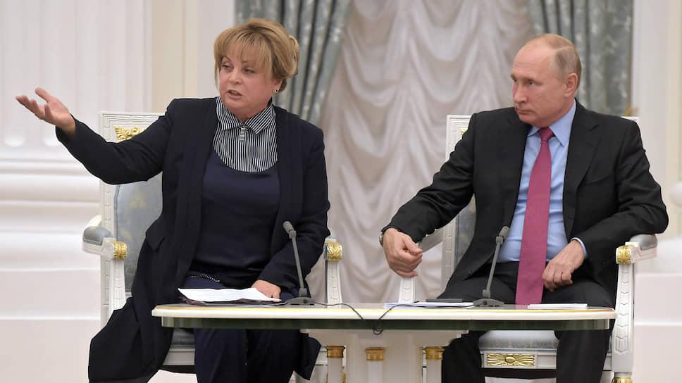 Председатель Центризбиркома Элла Памфилова и президент России Владимир Путин