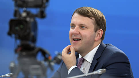 Орешкин высказался за дедолларизацию торговли с ЕС в нефтегазовой сфере