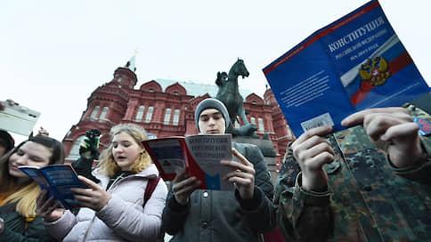 В Москве проходят одиночные пикеты в поддержку фигуранта «московского дела» Котова