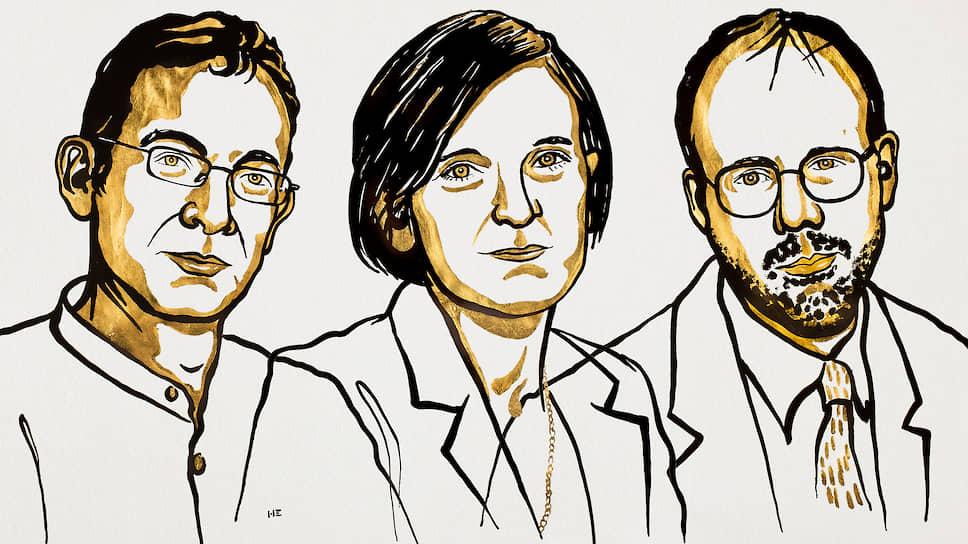 Абхиджит Банерджи (США), Эстер Дюфло (Франция) и Майкл Роберт Кремер (США)