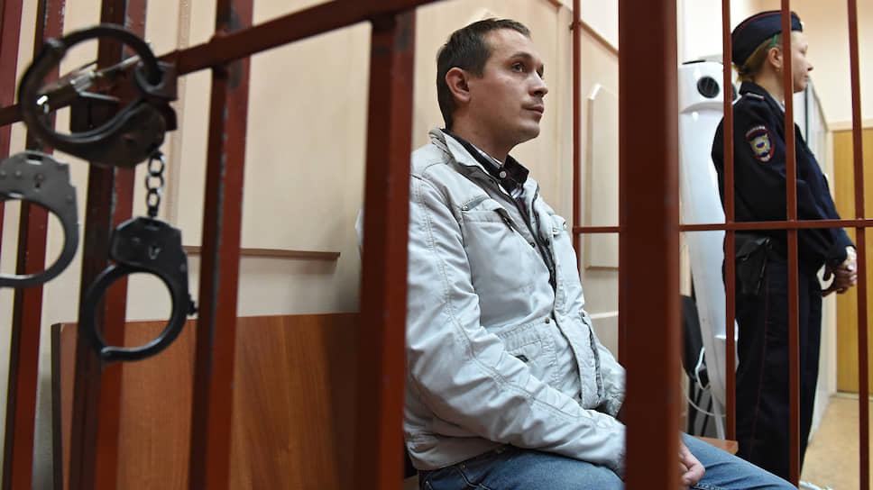 Александр Мыльников