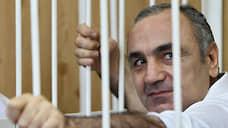 Криминального авторитета Таро экстрадировали в Испанию